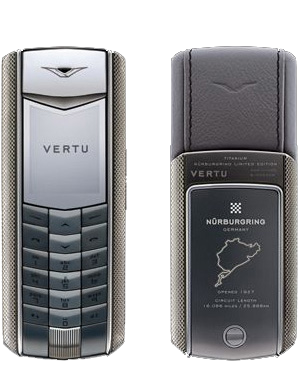 Vertu Ascent Nurburgring Limited Editions